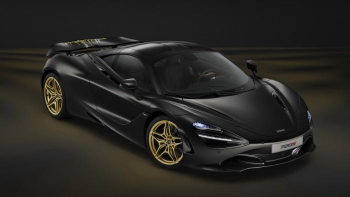 (video) McLaren a prezentat în Dubai un supercar unic cu o inscripţie aurită pe eleron