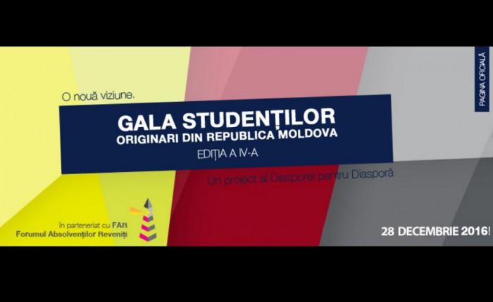 Agenda evenimentului de premiere la Gala Studenților din 28 decembrie