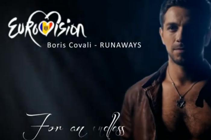 (audio) Asemănare între piesa lui Boris Covali și cea a trupei BackStreet Boys