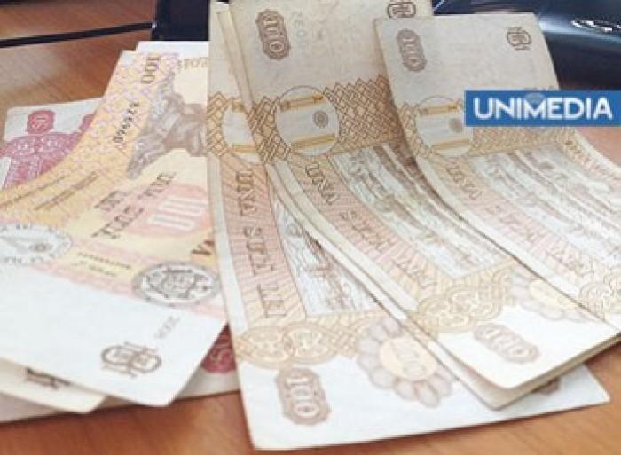Prognoza autorităților privind nivelul salariului mediu lunar pentru anul viitor