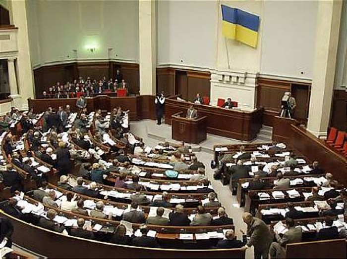 Rada Supremă a anulat mai multe legi adoptate recent