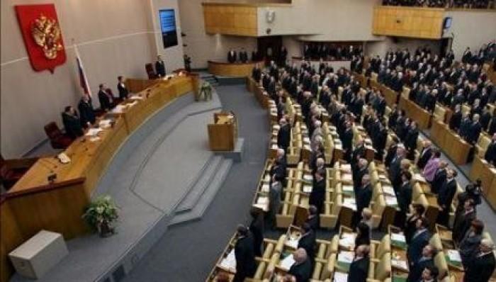 Duma amenință cu un răspuns dur în cazul interzicerii simbolurilor sovietice de 9 mai