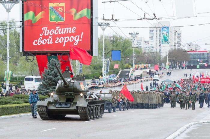 Fost director adjunct al CIA: Rusia ar putea încuraja Transnistria să proclame independența