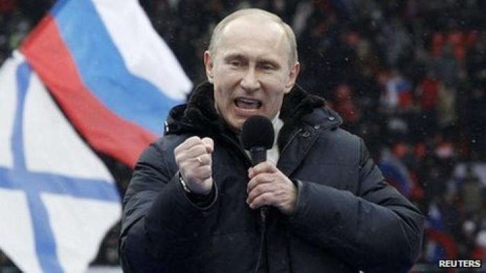"""""""Gazprom"""" a redus prețul la gaz pentru Ucraina cu o treime"""