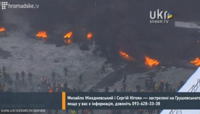 Guvernul ucrainean a permis forțelor de ordine să folosească grenade fumigene și paralizante