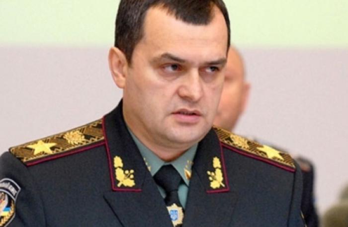 Ministrul ucrainean de Interne, demis din funcție