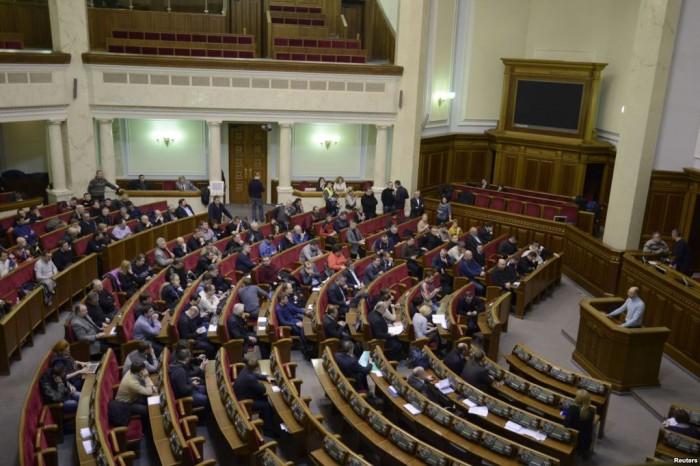Rada Supremă: Kojara, demis din funcție. Turcinov, ales președinte interimar
