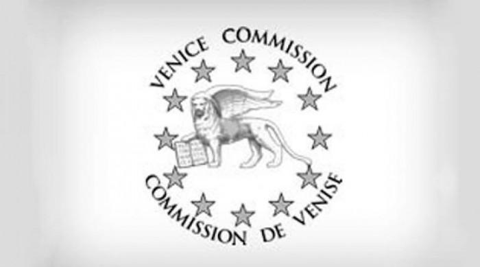 Recomandările Comisiei de la Veneția pentru proiectul cu privire răspunderea disciplinară a  judecătorilor