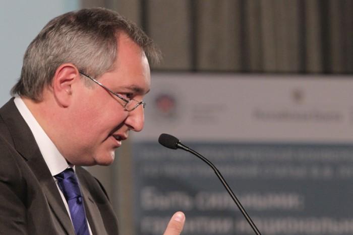 Rogozin va ține un discurs la Universitatea de Stat din Transnistria