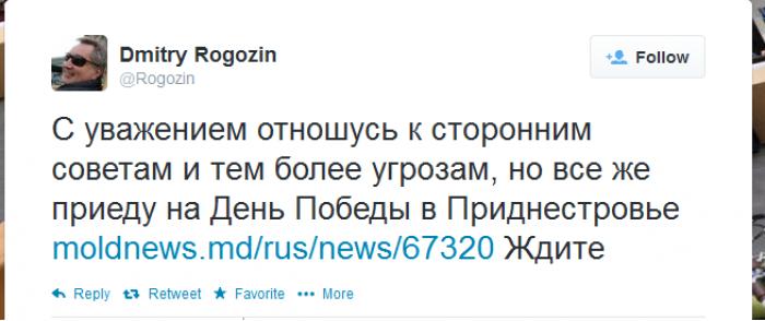 Rogozin se duce de 9 mai în regiunea transnistreană