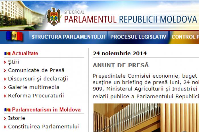 Site-ul oficial al Parlamentului va avea o nouă versiune