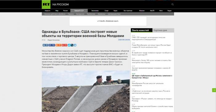 STOP FALS! Isteria unui presupus război pe Nistru în presa rusă: Informaţii false care creează panică și manipulează opinia publică