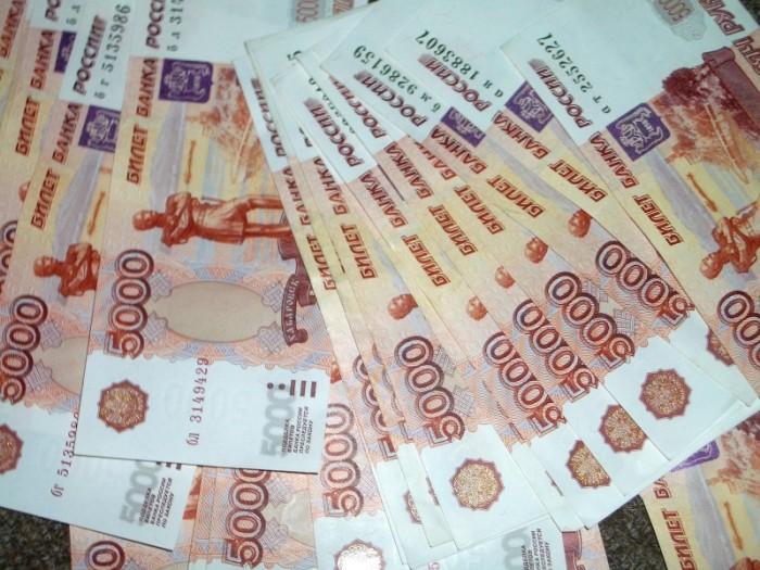 Controlul riguros amână transferul de bani rusești pentru Transnistria