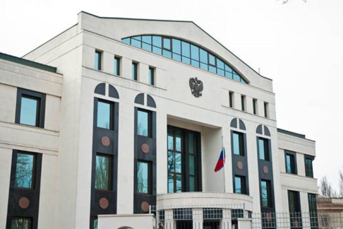 Ultimă oră! Rogozin: Rusia va deschide un consulat la Bălți