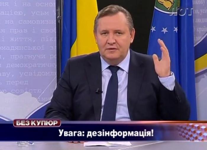 (video) Jurnaliștii de la un post ucrainean s-au răzvrătit contra conducerii televiziunii
