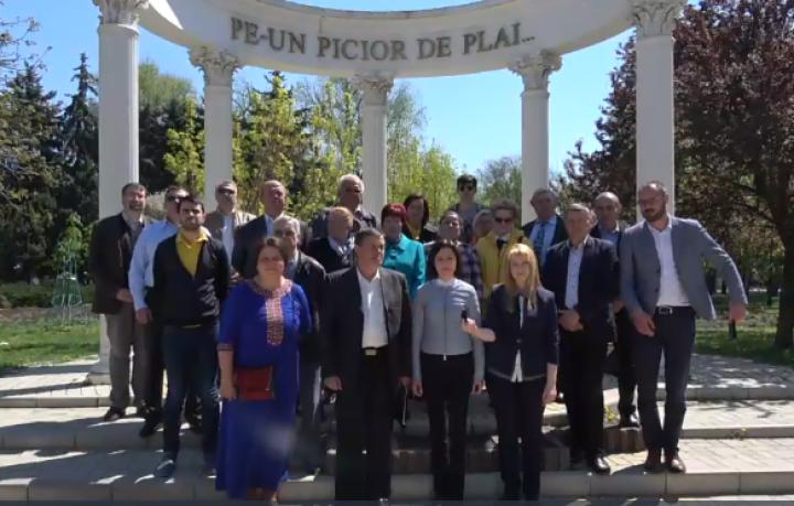 (video) PAS și-a lansat candidatul la funcția de primar al municipiului Bălți