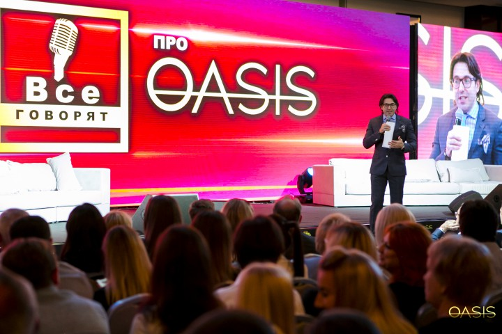 (video) Prezentare deosebită a unui proiect imobiliar la Chișinău: Oasis - cel mai ambițios complex rezidențial din capitală