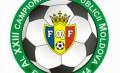 În sezonul viitor din Divizia Națională vor juca două echipe noi. Află care sunt acestea