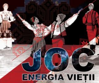 """Ansamblul Național Academic de Dansuri Populare """"JOC"""" anunță casting"""
