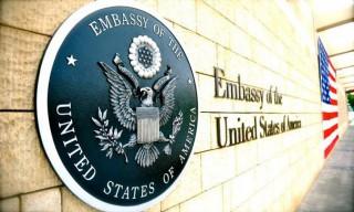 Atac sinucigaș la ambasada SUA din Muntenegru: A aruncat un dispozitiv exploziv în incinta instituției americane din Podgorica