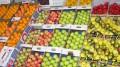 Compania unui consilier al Irinei Vlah este implicată într-o scandaloasă schemă de export al fructelor poloneze în Rusia