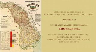 """Conferință """"Unirea Basarabiei cu România: o sută de ani după"""": La 28 martie, în incinta Muzeului Național al Hărților din România"""