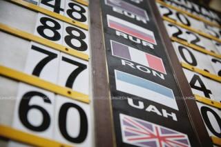 Curs valutar: Leul moldovenesc câștigă teren față de euro