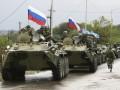 (doc) Declarația de retragere a trupelor rusești din stânga Nistrului, votată de 61 de deputați. Ce prevede aceasta
