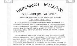 (doc) Socialiștii - da, democrații - ba. Cum au votat consilierii din localitatea Măgurele, declarația de Unire cu România