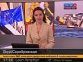 Doi jurnaliști ruși, opriți pe Aeroportul Chișinău: Intenționau să relateze meciul de fotbal Moldova-Rusia