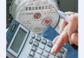 Cum își pot recupera Asociațiile de Proprietari datoriile de pe locatarii rău-platnici