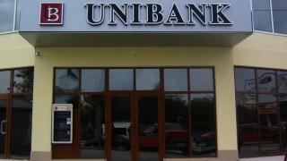 """Ex-președintele SA """"Unibank"""" dezminte învinuirile aduse de Procuratura Anticorupție: Toate creditele acordate au fost asigurate prin contracte de depozit garantat"""
