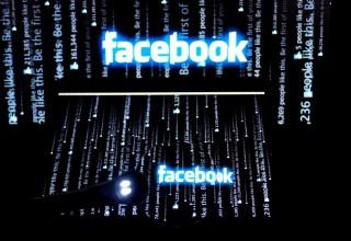 Facebook s-a blocat în Moldova și în mai multe țări din lume. Timp de circa 15 minute utilizatorii nu și-au putut accesa pagina