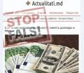 Fals: Din 27 iunie, moldovenii nu vor mai putea schimba dolari şi euro