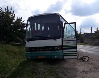 (foto) Un minor de șapte ani a fost lovit de un autocar: Copilul fost transportat de urgență la spitalul din Căușeni