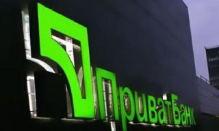 Mold-street: De la o bancă din Ucraina implicată în furtul miliardului au dispărut 5,5 miliarde de dolari
