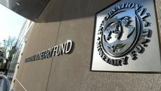 O echipă FMI, la Chișinău: Misiunea va analiza evoluțiile recente din economie