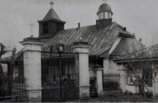 Old Chișinău în imagini: Lăcașele de cult, dispărute pentru totdeauna