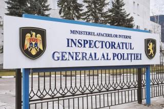 """(live) Prezentarea rezultatelor sondajului sociologic """"Poliția Comunitară"""""""