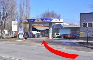 RISE Moldova: Oameni afiliați conducerii PSRM, noii proprietari a două mari companii de gaze lichefiate