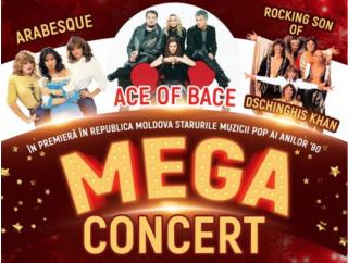 Un nou Revelion de gală la Orhei: Legendara Ace of Base va cânta în noaptea dintre ani
