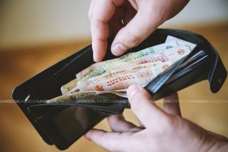 Veste bună: Salariul mediu pe economie a crescut în 2018; Cât constituie acesta