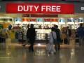 (video) Guvernul a decis: Magazine duty free în Transnistria