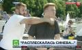 (video) Reporter NTV, lovit cu pumnul în direct. Incident halucinant la Moscova, de ziua forțelor aeropurtate ruse