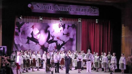 (video) Concert pentru doamnele și domnișoarele din Strășeni