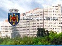 Şedinţele operative de la Primărie şi cele ale CMC vor fi transmise on-line