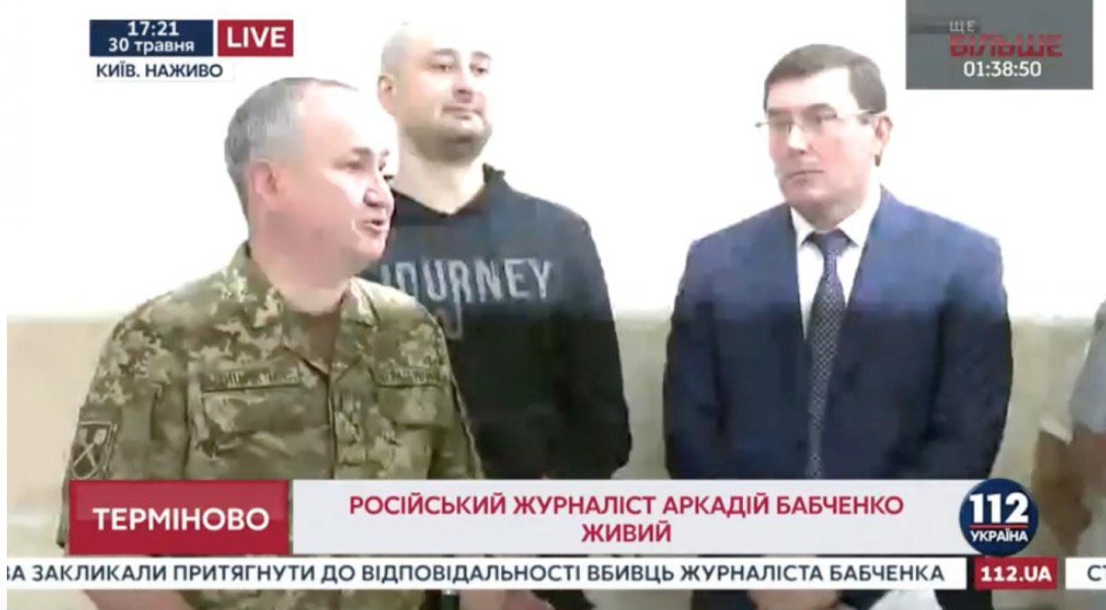 (video) Șoc la Kiev! Jurnalistul Arcadii Babcenko a apărut viu în cadrul unui briefing de presă