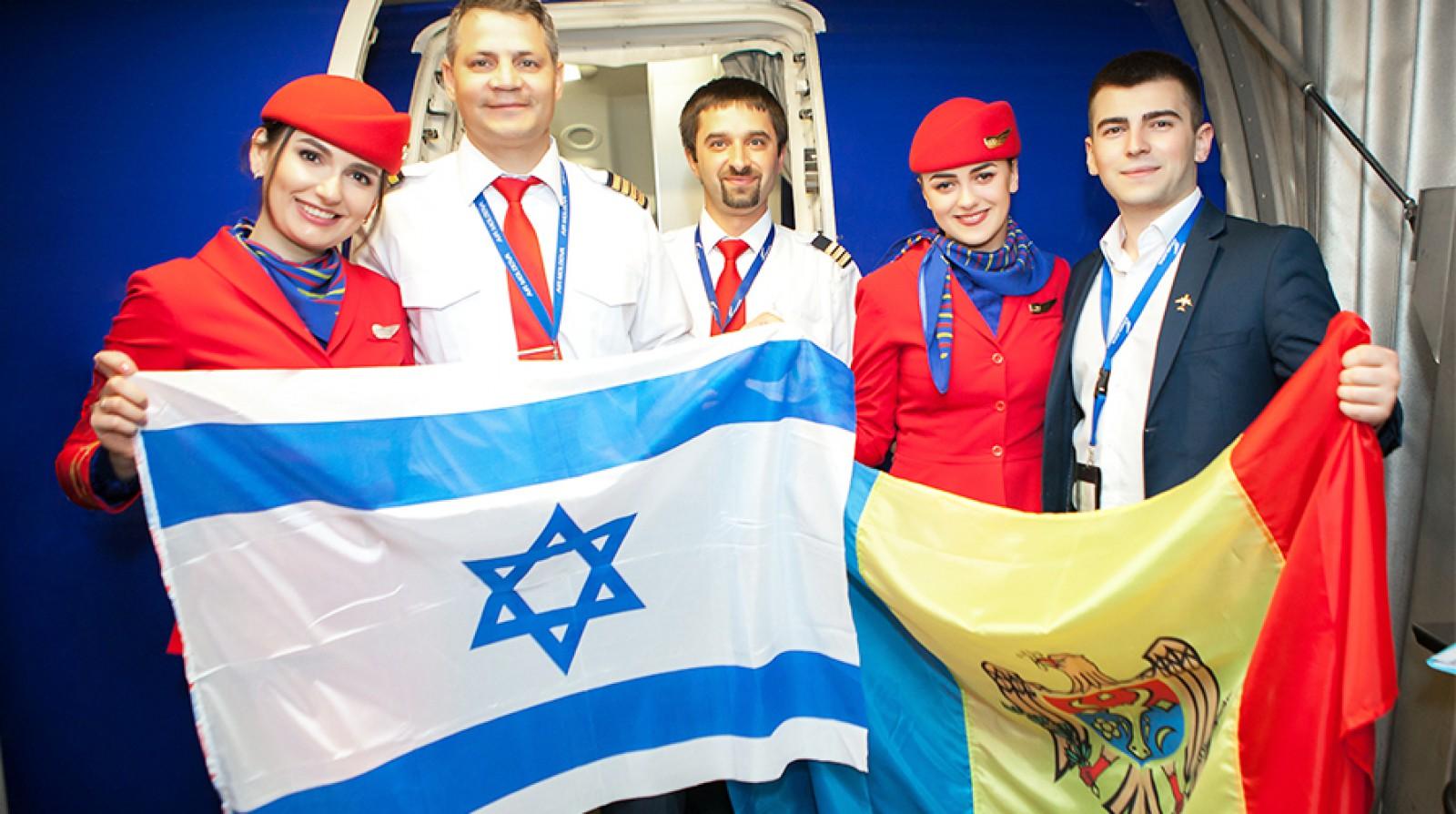 (foto) Air Moldova a lansat cursa directă Chișinău-Tel-Aviv