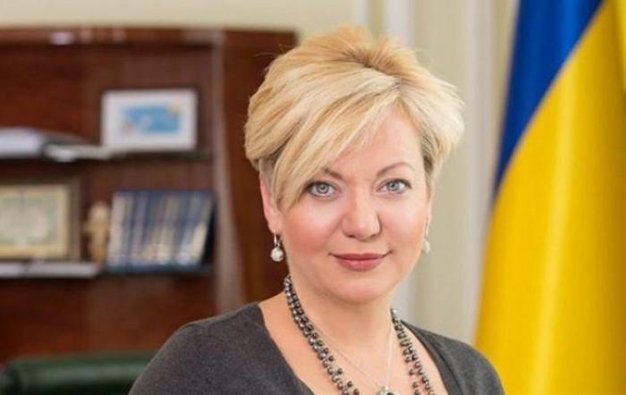 RBC: Experţii ucraineni sunt îngrijorați de eficacitatea investigaţiilor Kroll