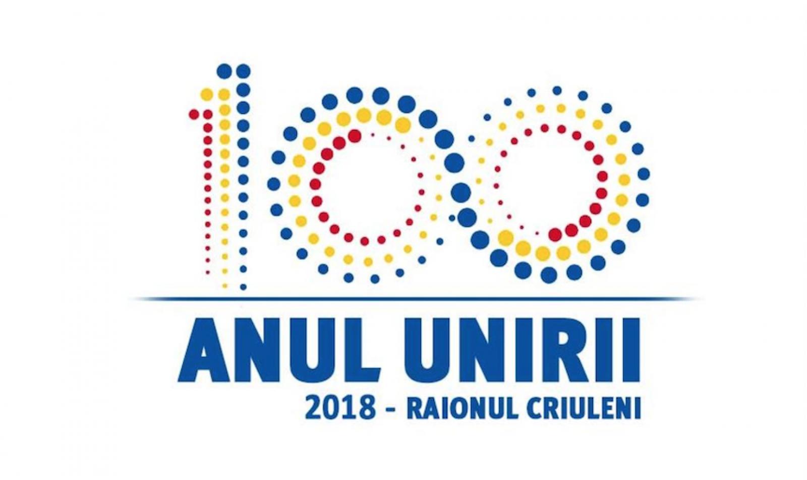 Anul 2018, urmează a fi declarat Anul Unirii la Criuleni, după un demers al consilierului raional Ionel Pușcaș